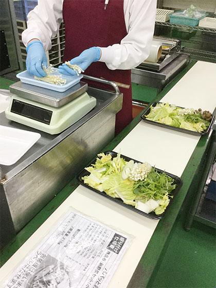 食品加工センター